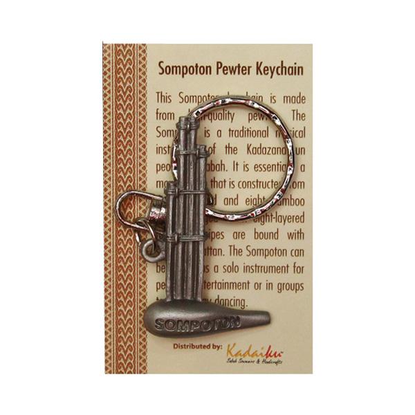 Pewter-Sompoton-Keychain