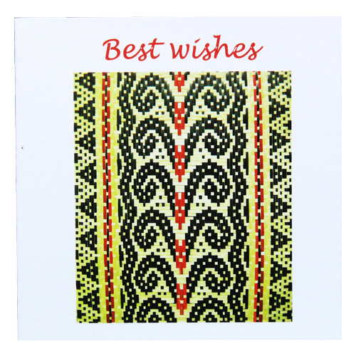 Giftcard—Best-Wishes