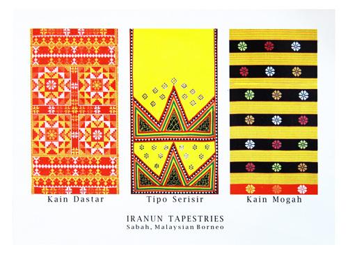 Postcard—Iranun-Tapestries