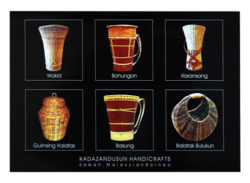 Postcard—Kadazandusun-Handicrafts