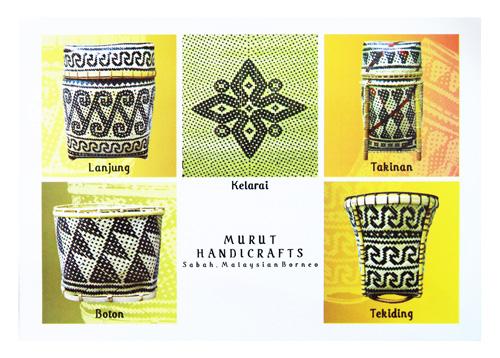 Postcard—Murut-Handicrafts
