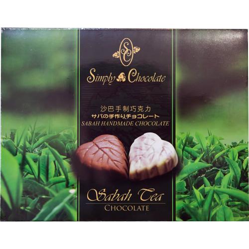 Simply-Choc—Sabah-Tea-Delight