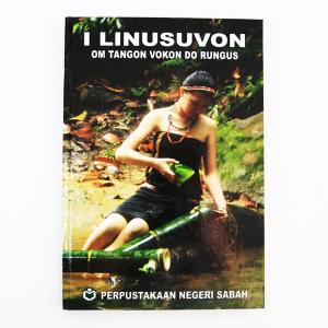 I-Linusuvon-Book-View-1